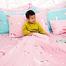 OLIVIA  夢幻星球 粉  標準單人床包冬夏兩用被套三件組 200織精梳純棉