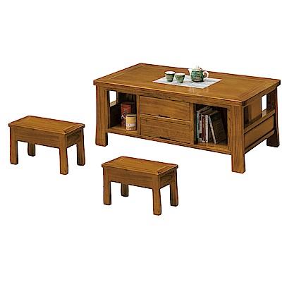 綠活居 米瑟時尚4.5尺實木大茶几(附贈椅凳二張)-135x69x54.5cm免組