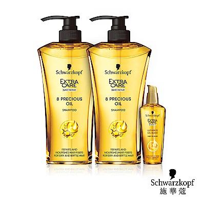 Schwarzkopf 施華蔻 豐盈潤澤3件組(洗髮乳600mlx2 精華油75mlx1)
