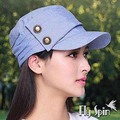 FLYSPIN 全棉質水兵布時尚軍人帽遮陽平頂軍帽