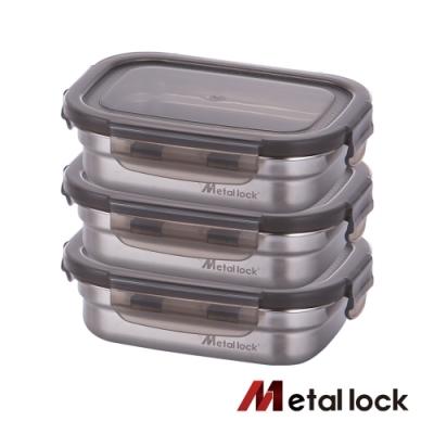 韓國Metal lock 方形不鏽鋼保鮮盒320ml-3入組