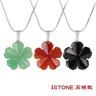 石頭記 水晶項鍊-幸福花語-3色選