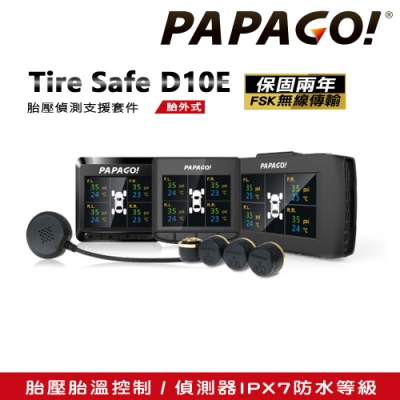 PAPAGO! Tire Safe D10E 胎壓偵測支援套件(胎外式/TPMS接收器)