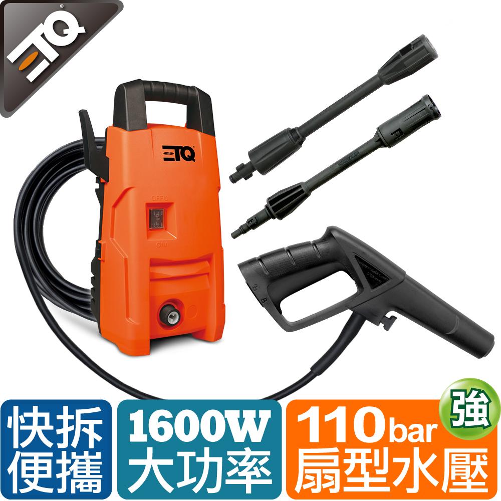 ETQ USA 1600W 高壓清洗機