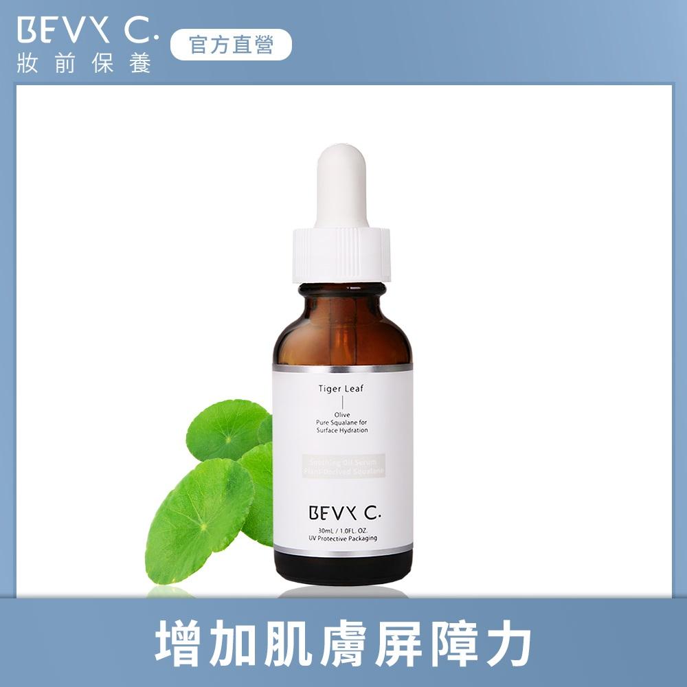 BEVY C. 老虎草角鯊精萃 30mL(增加防禦力)