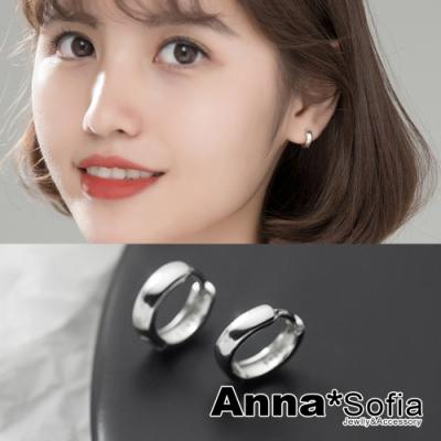 【3件5折】AnnaSofia 寬面迷你C圈 925銀針耳針耳環(內直徑0.8cm-銀系)
