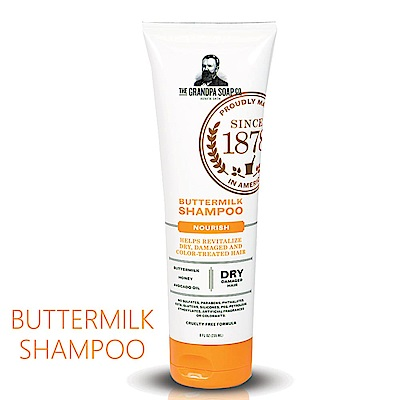Grandpa 酪乳鱷梨專業滋養修護洗髮精 235mL+30mL