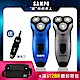 【SAMPO 聲寶】3D水洗三刀頭電動刮鬍刀 EA-Z1811WL(電鬍刀/鬢角刀) product thumbnail 2
