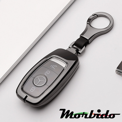 Morbido蒙彼多 M-Benz賓士E-Class系列金屬硬殼汽車鑰匙套