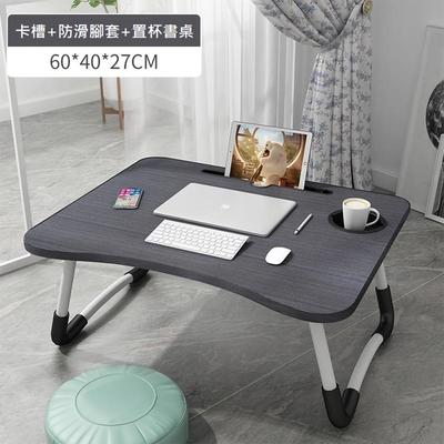 [買一送一] 熱銷NO.1攜帶式床上電腦桌/摺疊桌/和式桌(附 I Pad卡槽設計/杯架)