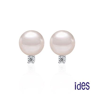 ides愛蒂思 日本設計AKOYA經典系列珍珠耳環7-8mm/氣質王妃