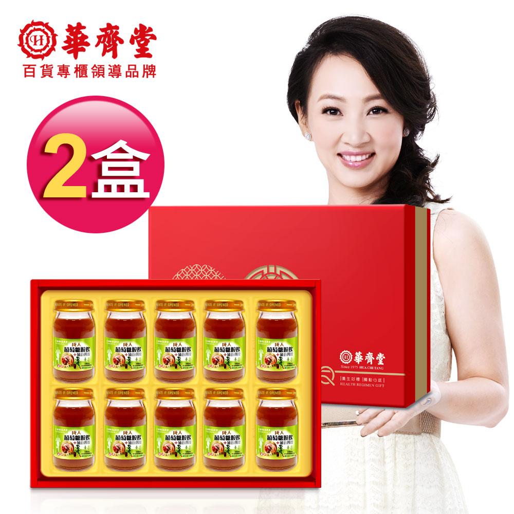 華齊堂 成人葡萄糖胺飲+龜鹿四珍禮盒(60mlx10瓶)2盒
