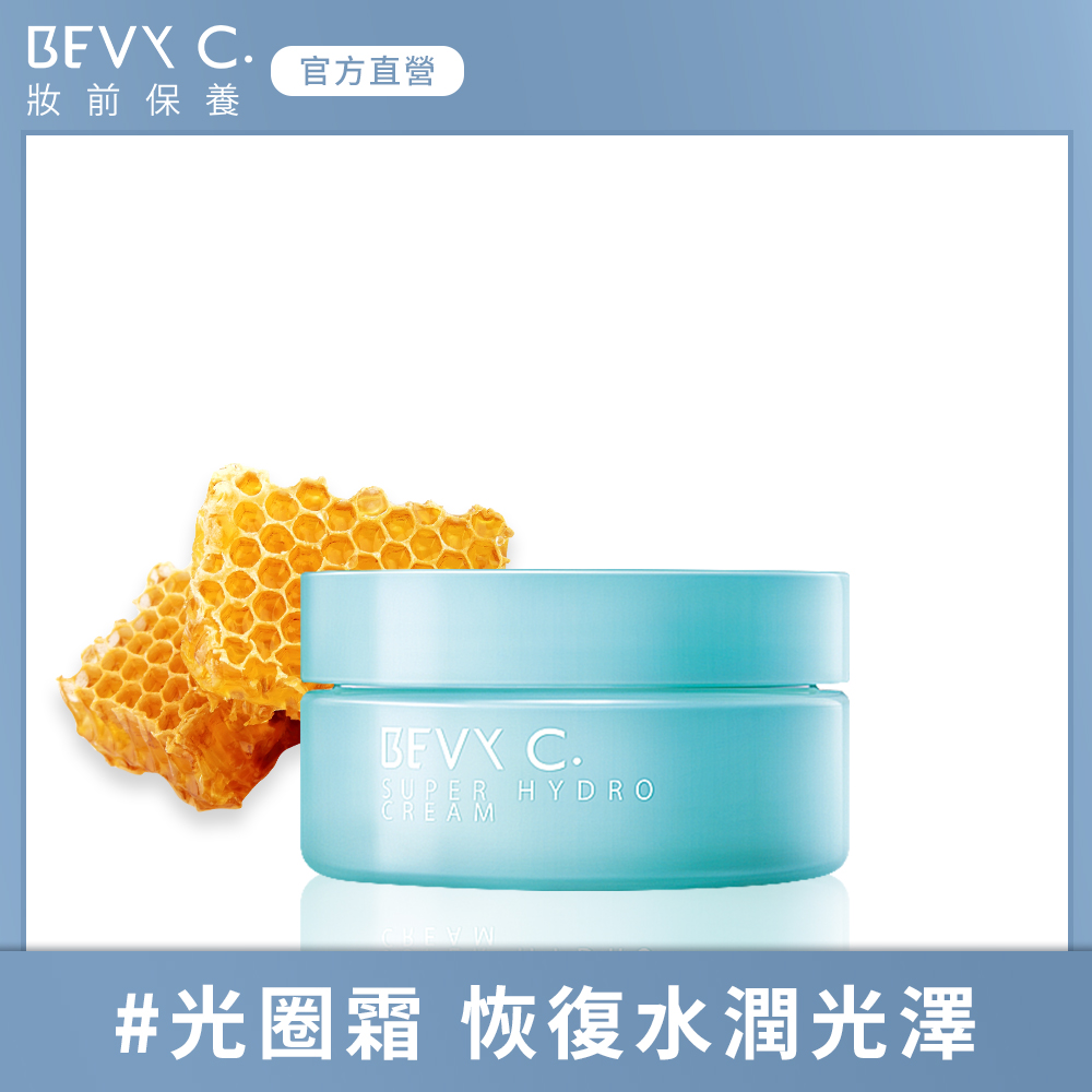 BEVY C. 水潤肌保濕霜 30g(光圈霜) product image 1