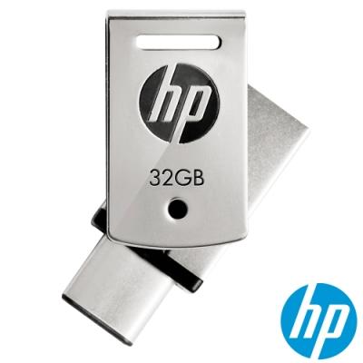 HP x5000m Type-C OTG USB3.1 32GB雙頭隨身碟(銀/黑)