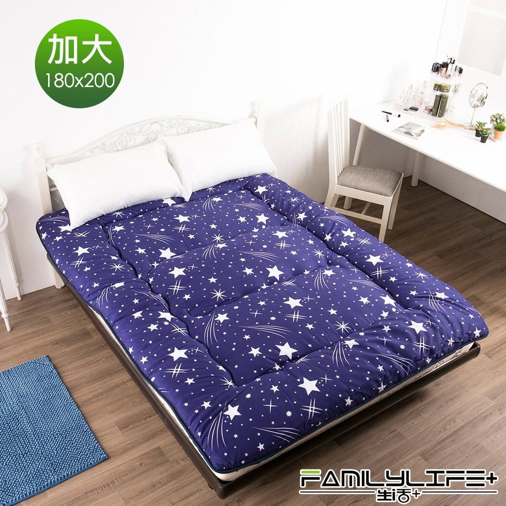 【FL生活+】日式加厚8cm雙人加大床墊(180*200cm)-流星(FL-110-K)