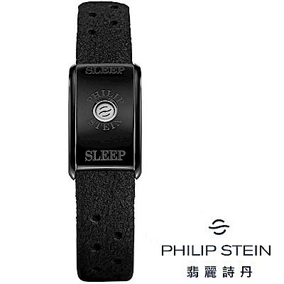 Philip Stein翡麗詩丹睡眠手環-【經典款】