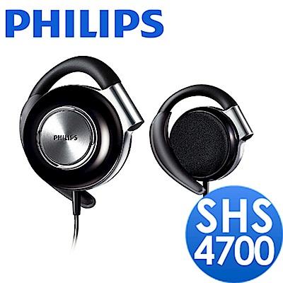 【福利品】PHILIPS SHS4700/98 耳掛式耳機(黑色)