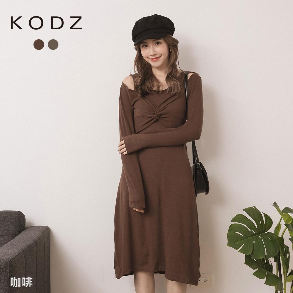 東京著衣-KODZ 韓妞爆款假兩件扭結設計洋裝(共二色)