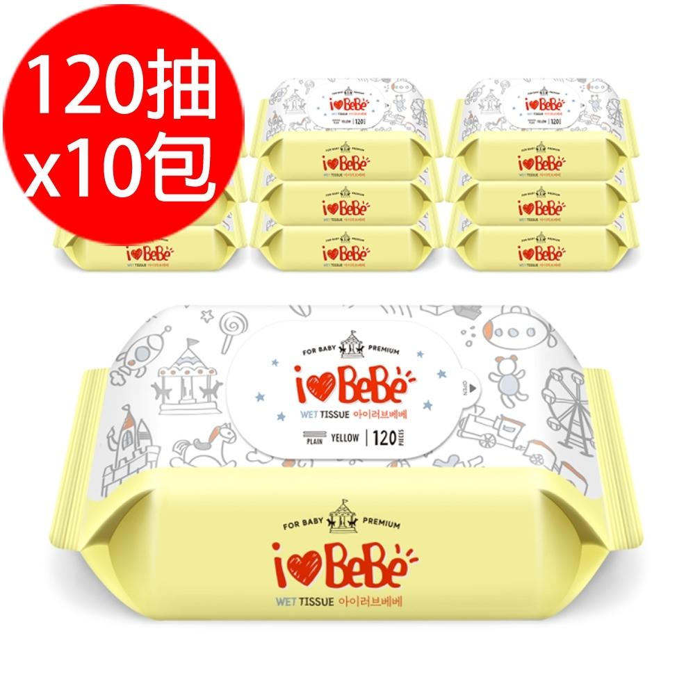 韓國ilovebebe 增量濕紙巾120抽x10包