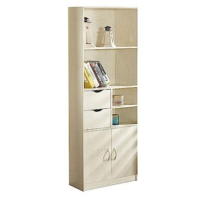 文創集 查爾斯時尚2.1尺木紋二門二抽書櫃/收納櫃-63x30x180cm免組