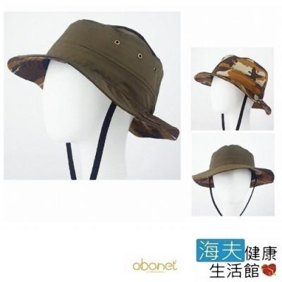 海夫健康生活館  abonet 頭部保護帽 登山帽款