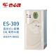 怡心牌熱水器 ES-309 直掛式小廚寶 10L電熱水器 110V 經典系列機械型 9A 不含安裝 product thumbnail 1