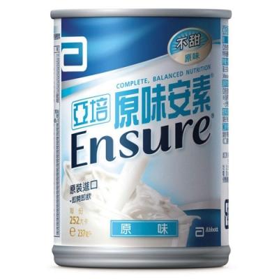 亞培 安素原味口味網購限定 (237mlx30入)