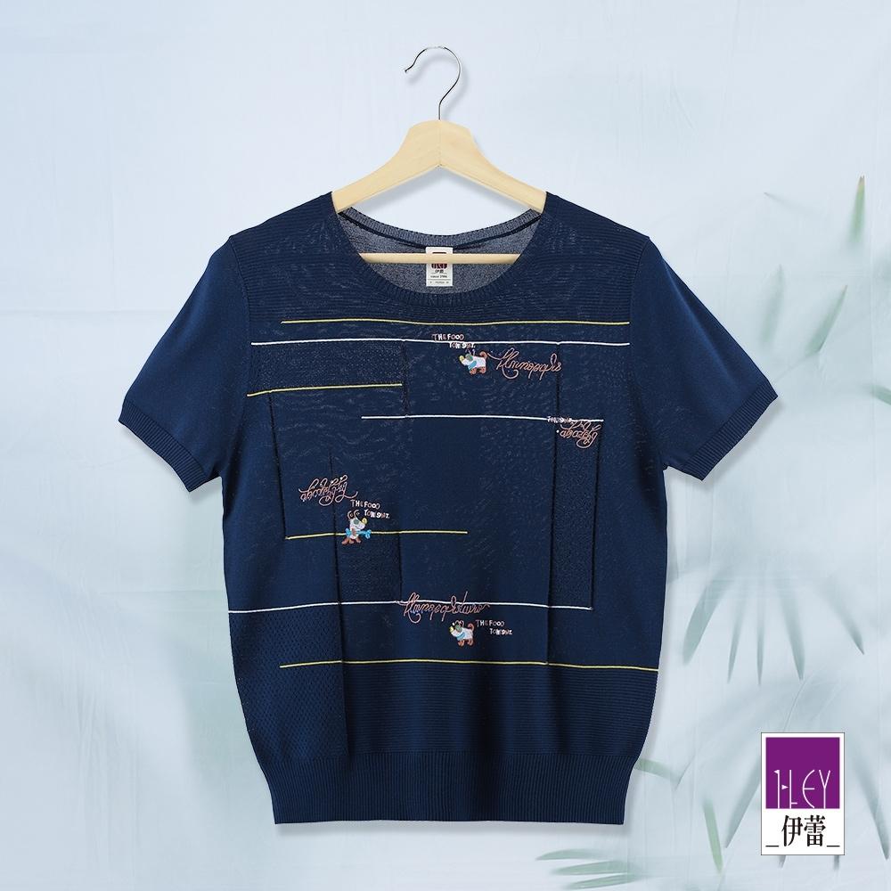 ILEY伊蕾 可愛刺繡質感針織上衣(藍)