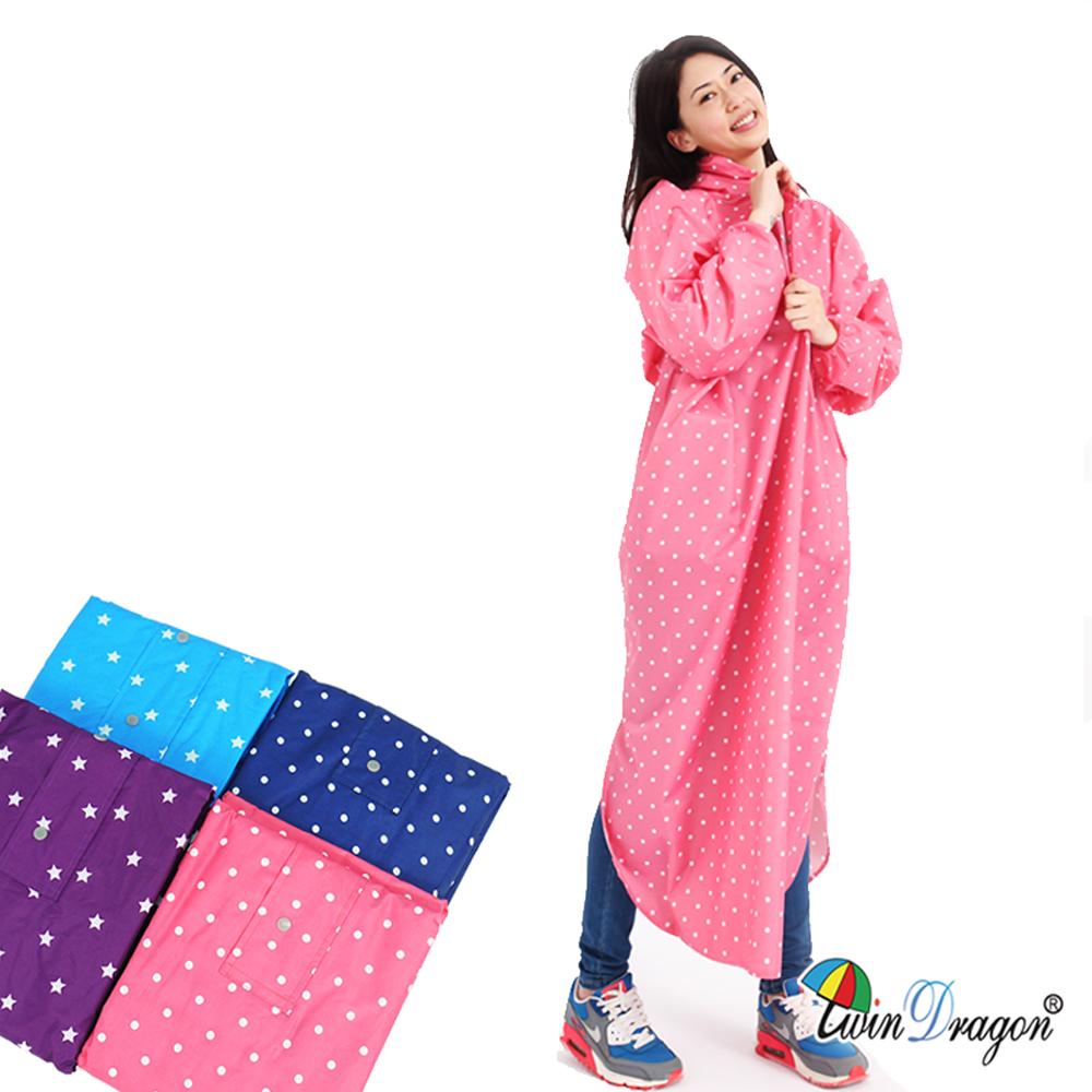 【雙龍牌】台灣無毒材質 星晴日系太空連身雨衣 EY4241