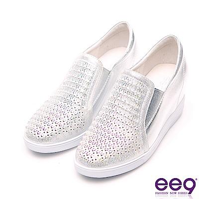 ee9 閃耀星光進口牛皮鑲嵌亮鑽內增高休閒鞋 銀色