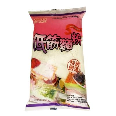 耆盛 低筋麵粉(500g)