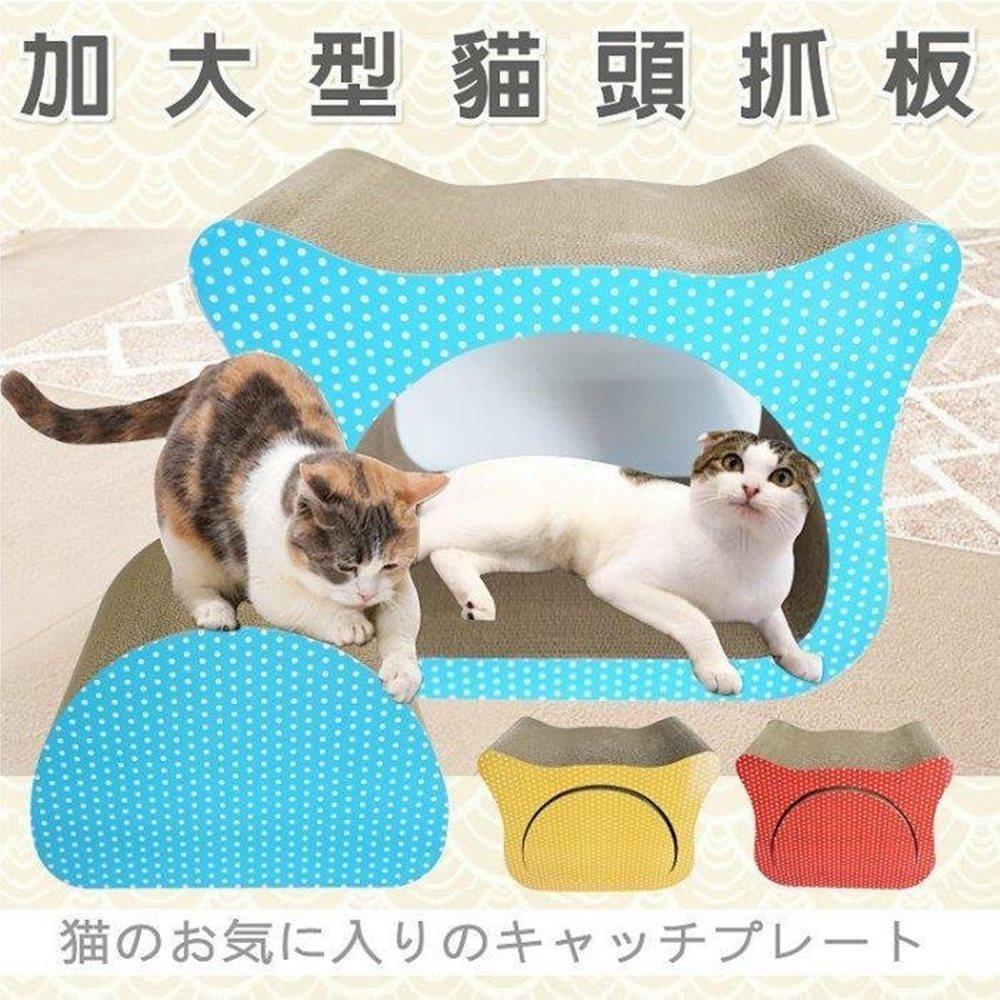 寵喵樂 馬卡龍貓頭貓抓板XL號 顏色隨機