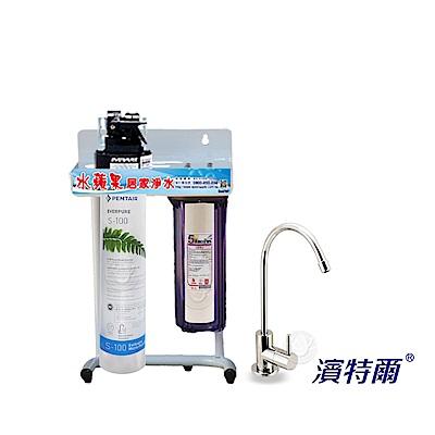 濱特爾公司貨 Everpure QL3-S100 二道淨水系統