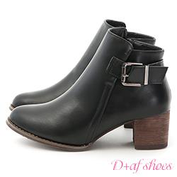 D+AF 百搭風格.質感側方釦中跟短靴*黑