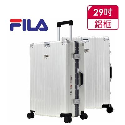 FILA 29吋經典限量款碳纖維飾紋系列鋁框行李箱
