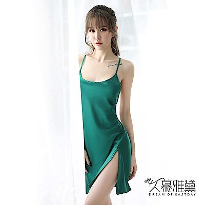 性感睡衣 優雅簡約交叉露背吊帶裙。綠色 久慕雅黛