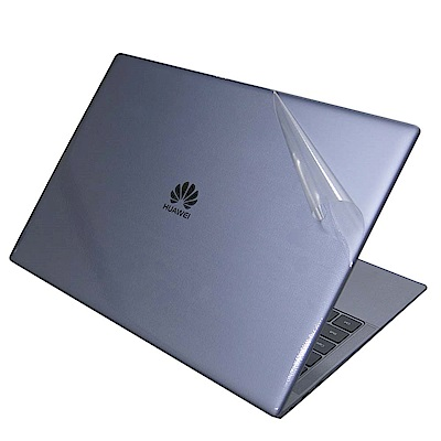 EZstick HUAWEI MateBook X Pro 專用 二代透氣機身保護膜