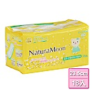 日本Naturamoon 天然棉衛生棉 量多日用(23.5cm*18片)/包