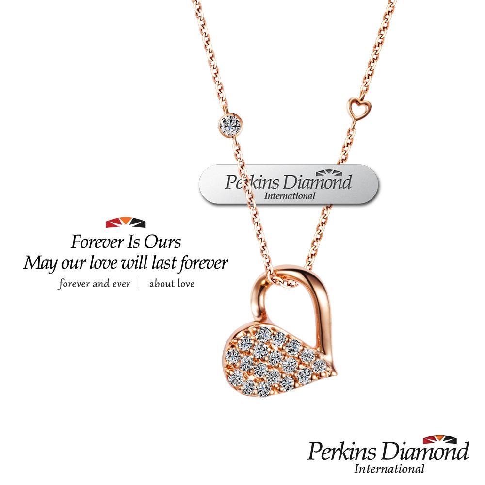 PERKINS 伯金仕 - Sweet Heart系列 14K玫瑰金鑽石項鍊