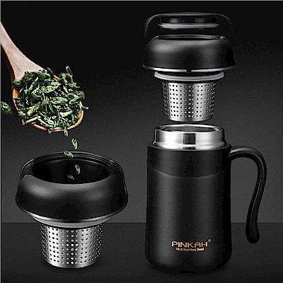 PUSH!帶手柄保溫杯泡茶杯(380ML)E120
