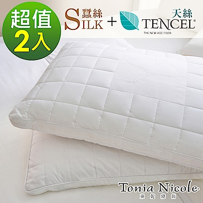 Tonia Nicole東妮寢飾 天蠶絲舒眠枕(2入)