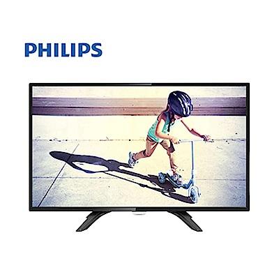 PHILIPS飛利浦 32吋 FHD護眼液晶顯示器+視訊盒 32PFH4082