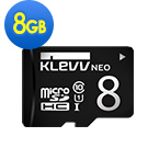 KLEVV 科賦 Micro SDHC UHS-1 8GB 記憶卡(無轉卡)