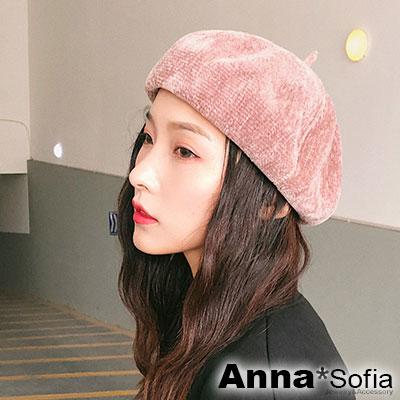 AnnaSofia 光感雪尼爾絨 畫家帽貝蕾帽(甜粉系)