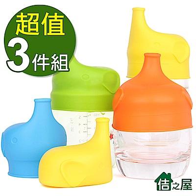 佶之屋 馬卡龍純色食品用FDA矽膠防漏杯蓋3入