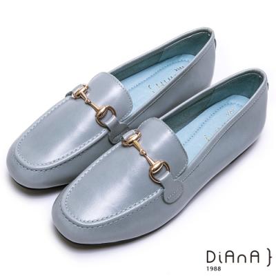 DIANA 真皮馬銜釦樂福休閒鞋-百搭簡約-藍