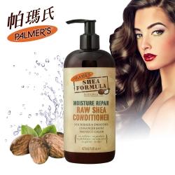 Palmers帕瑪氏 天然乳木果油髮芯修復潤髮乳473ml(染燙拉直/自然捲/受損髮專用)