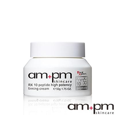 ampm 牛爾【任2件5折起】RX10胜肽抗皺濃縮乳霜
