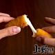 【上野物產】拉斯維加斯大酒店名菜 莫扎瑞拉起士條(1000g±10%/約36條/包)x1包 product thumbnail 2