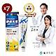 船井 celadrin適立勁舒緩乳霜_7入組(擦的葡萄糖胺) product thumbnail 1